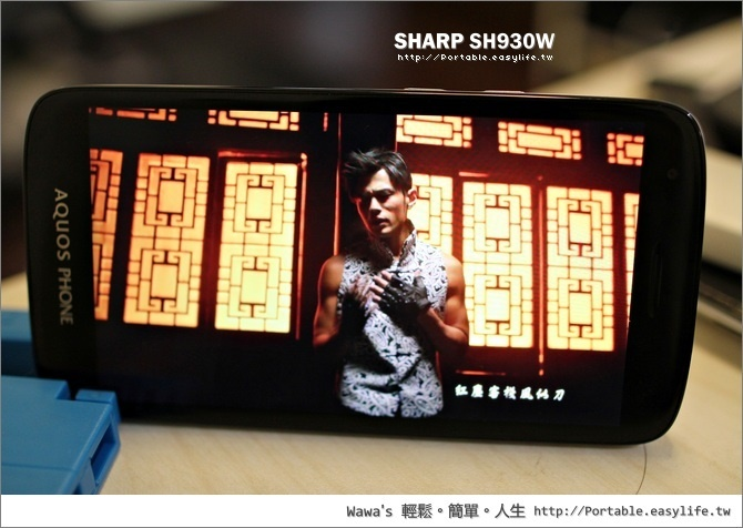 SHARP SH930W。5吋 Full HD AQUOS PHONE 智慧型手機