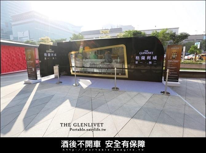 格蘭利威App。The Glenlivet 尋找香氣之冠