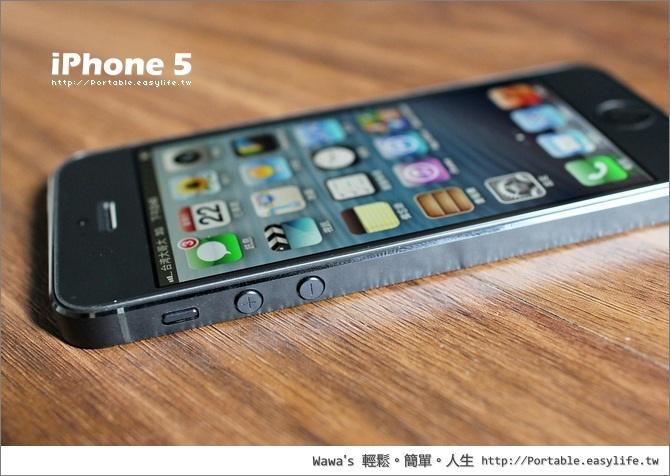 iPhone 5 黑色 32GB 開箱