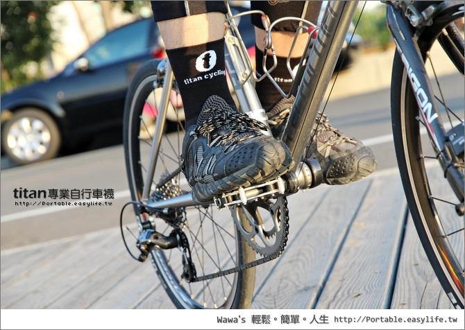 titan專業自行車襪