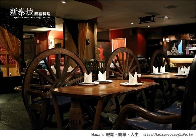 新泰城泰雲料理。台南店