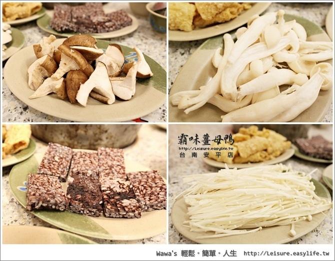 霸味薑母鴨。台南安平店