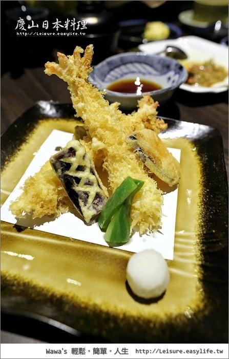 慶山日本料理。台南日本料理