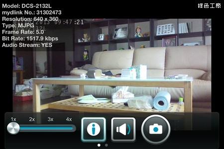 D-Link DCS-2132L HD 夜視型無線網路攝影機