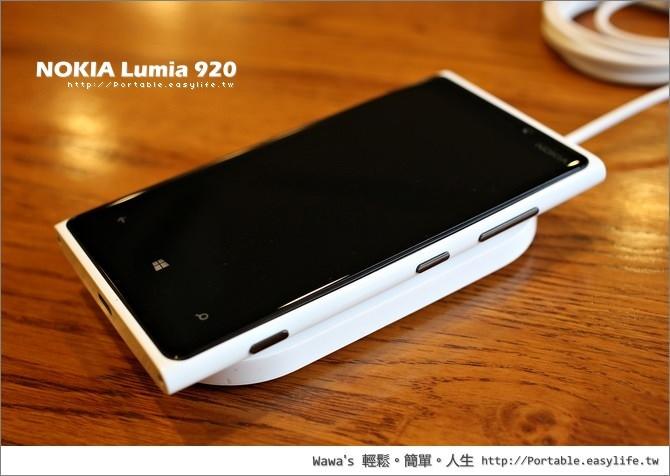 NOKIA Lumia 920 白色開箱 & 簡易使用心得 & 拍照功能