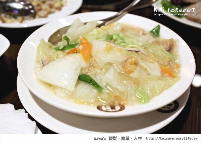 kiki restaurant。kiki老媽餐廳。台北川菜料理