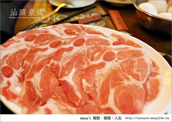汕頭泉成、汕頭火鍋。高雄美食