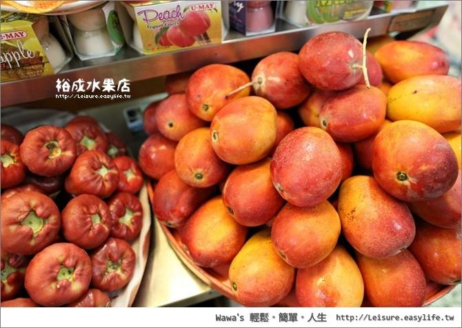 裕成水果店。台南冰品小吃