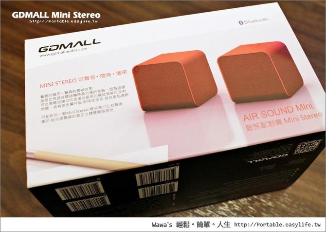 GDMALL Mini Stereo BT2000 配對式藍芽喇叭