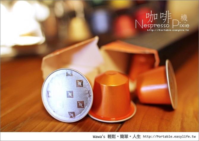 Nespresso Pixie 膠囊咖啡機