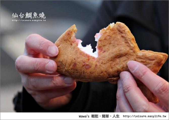 鯛きち。仙台鯛魚燒。仙台美食