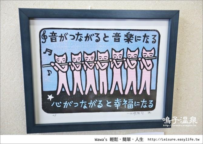 鳴子溫泉。日本東北宮城縣旅遊