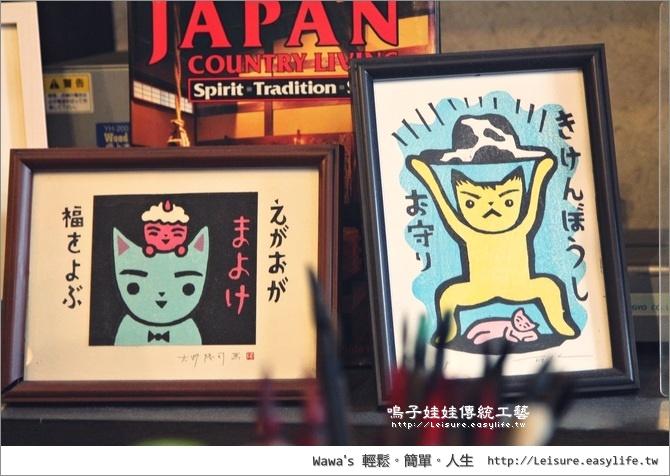 鳴子娃娃手工藝品。鳴子溫泉、日本東北旅遊
