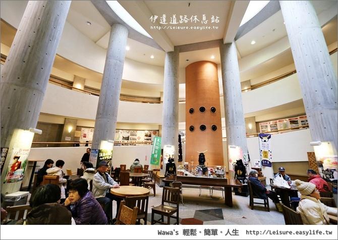 伊達道路休息站。伊達な道の駅。日本東北旅遊