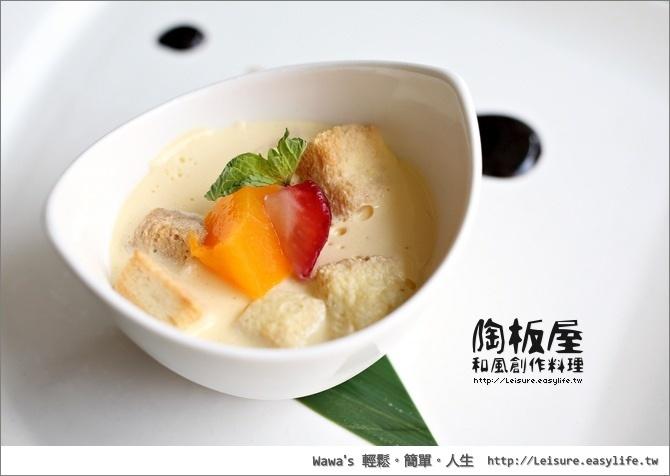 陶板屋。台南忠義店