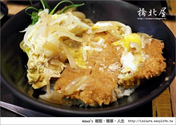 橋北屋。日本家庭料理。台南美食
