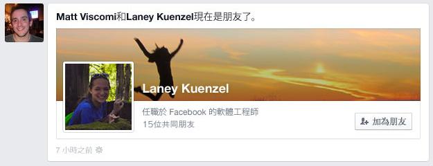 Facebook 新版介面即將登場,雜亂不見了,歡迎亮麗、美觀的動態。