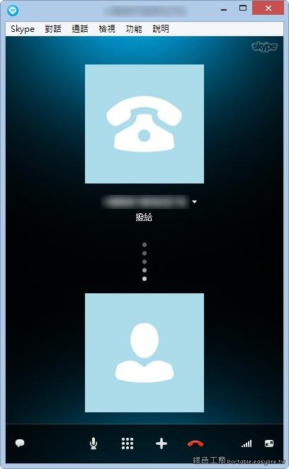 Skype & MSN 整合