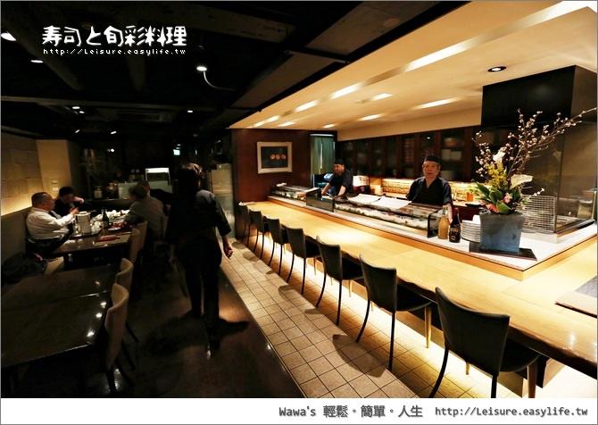 寿司と旬彩料理。日本東北旅遊、仙台美食