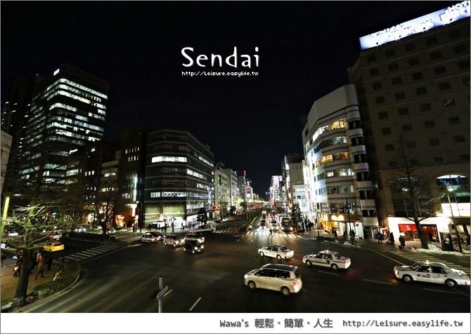 仙台市區。仙台旅遊。日本東北旅遊