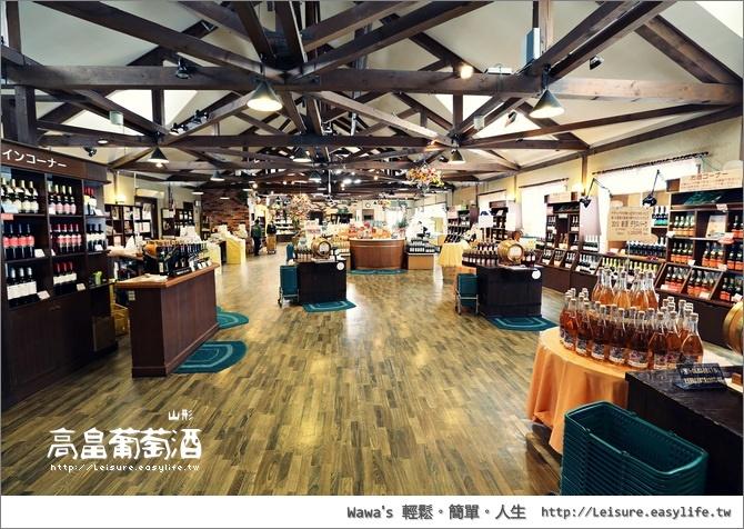 高畠葡萄酒莊。日本東北旅遊