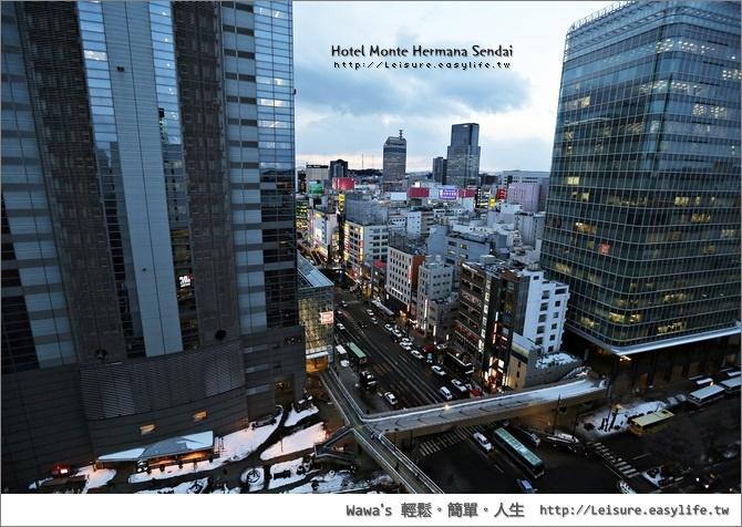 Hotel Monte Hermana Sendai。仙台飯店住宿