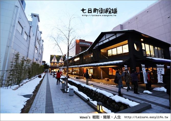七日町御殿堰。日本山形旅遊、日本東北旅遊