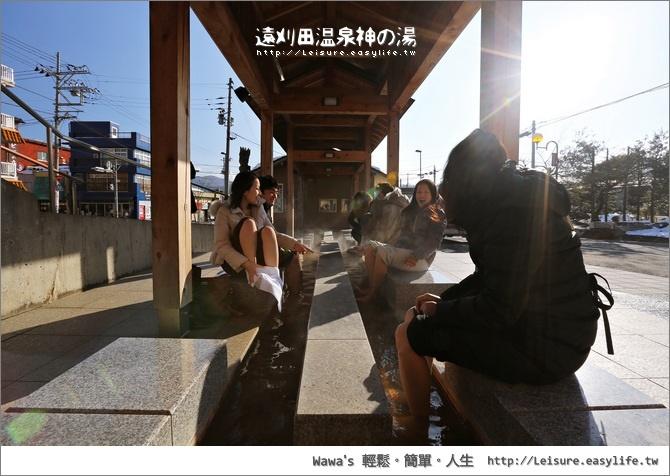 藏王遠刈田温泉神の湯。日本東北旅遊。藏王樹冰