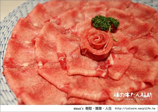 【仙台】味の牛たん 福助,仙台牛舌讓你流口水嗎?