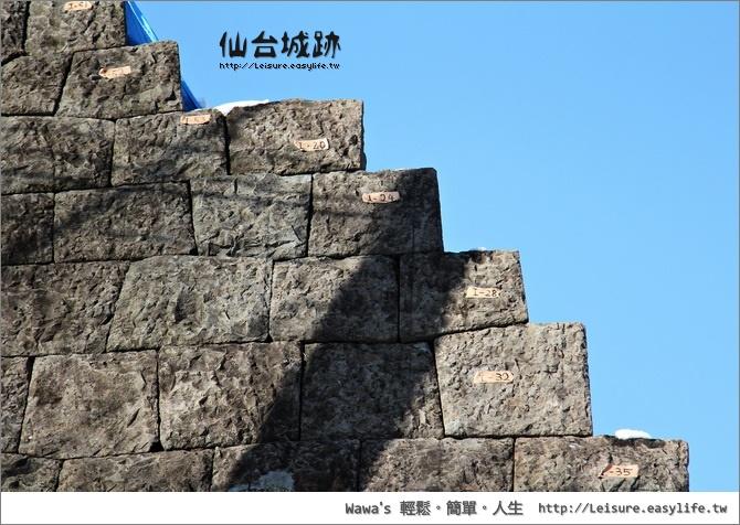仙台城跡。伊達政宗像。仙台旅遊、日本東北旅遊