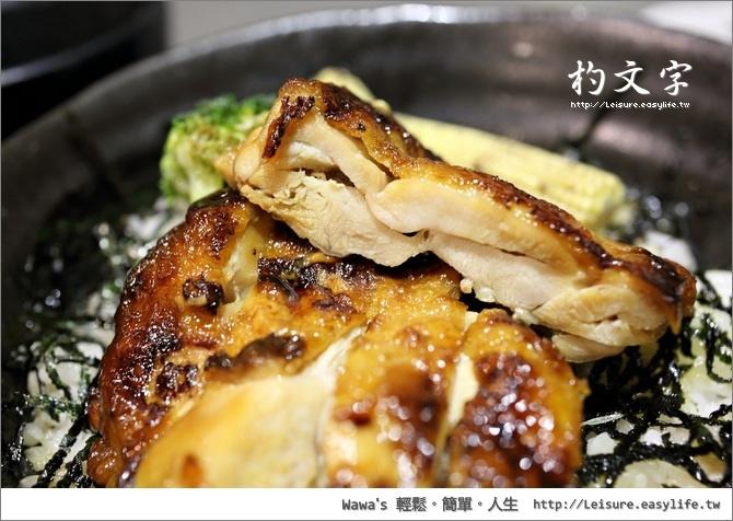 Rice Café 杓文字日式蓋飯。板橋環球