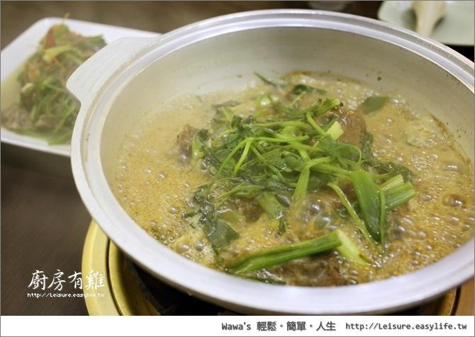 廚房有雞。台南花雕雞、港式粥底火鍋