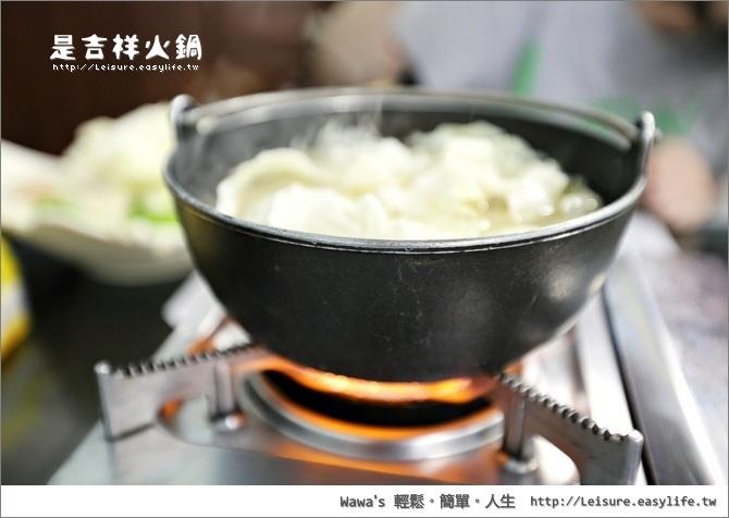 是吉祥火鍋。台南火鍋、台南美食