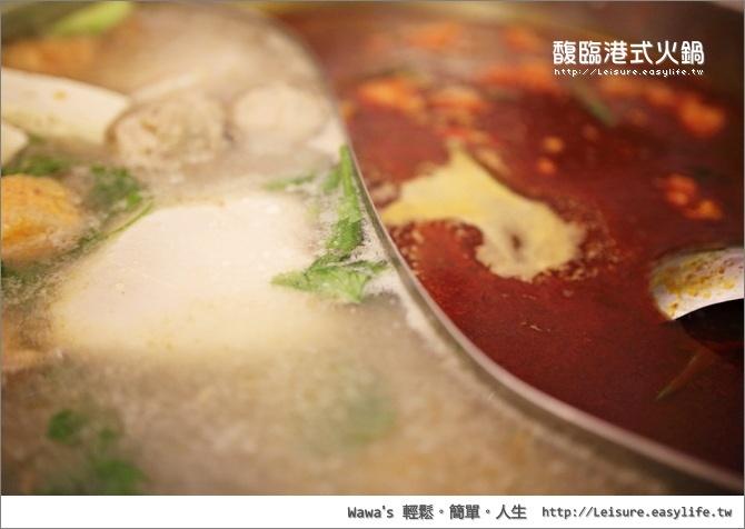 馥臨港式火鍋 市民店