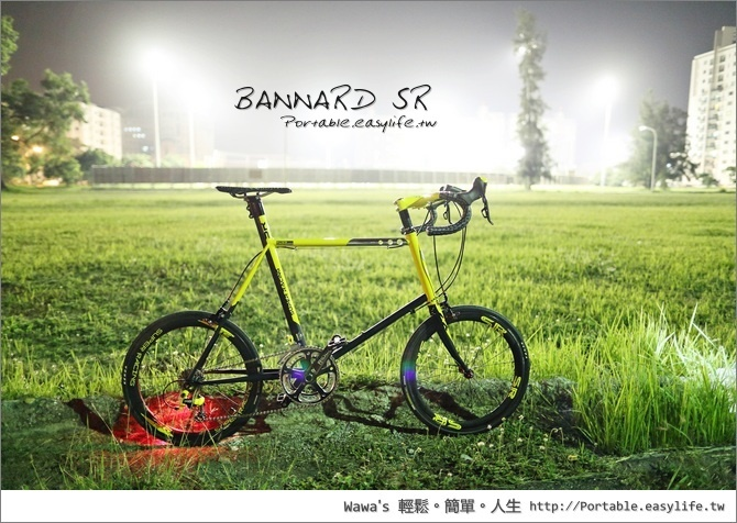 BANNARD SR。BANNARD SUPER RACING