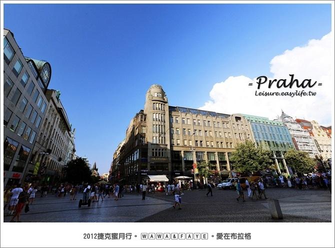 布拉格市區拍拍走。捷克蜜月、捷克旅遊