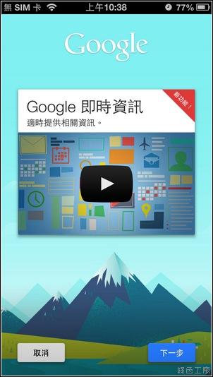 desktop中文