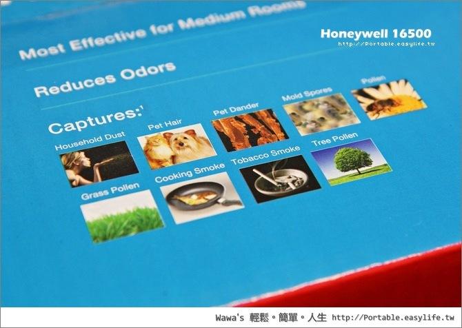 HoneyWell 16500 空氣清淨機
