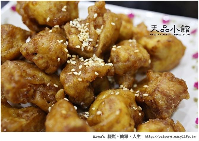 天品小館。台南美味的熱炒家常菜