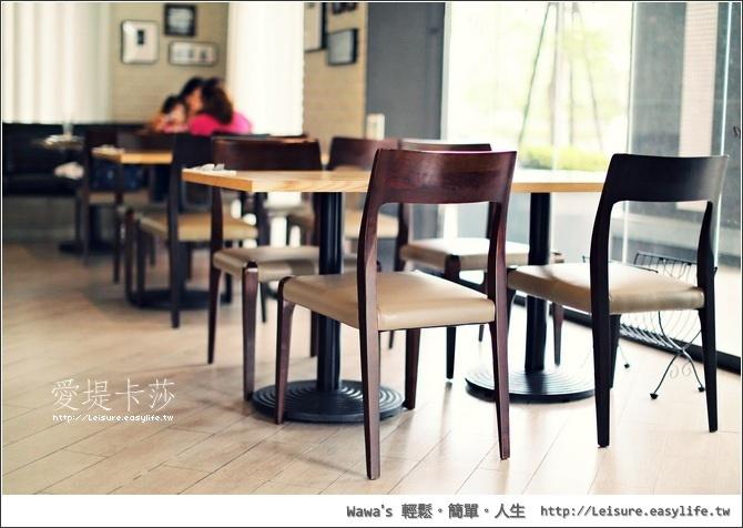 愛堤卡莎。台南輕食、台南早午餐、台南下午茶
