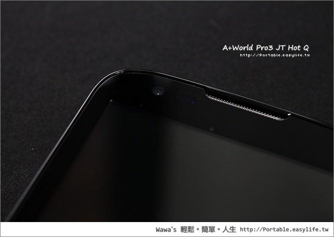 A+World Pro3 JT Hot Q