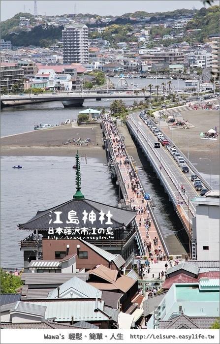 藤泽 江之岛 江岛神社 江岛老街