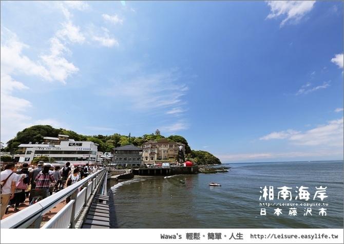 江之島、湘南海岸自行車。日本藤澤旅遊