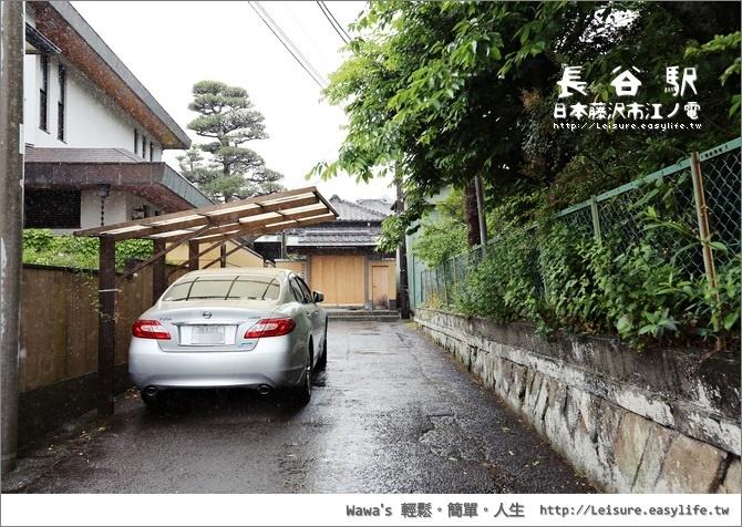 江之電長谷站。步行到鐮倉文學館、鐮倉大佛