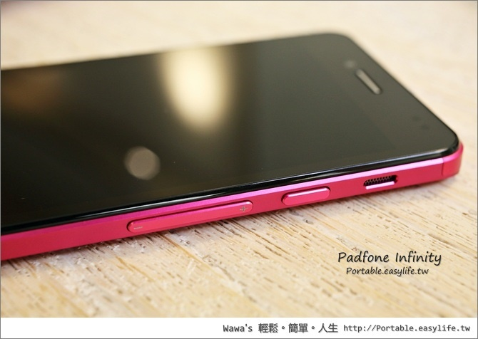 ASUS Padfone Infinity 開箱評測