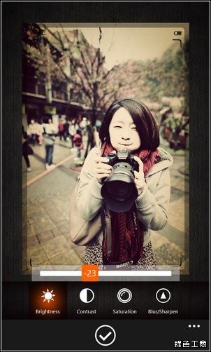 Windows Phone Fotor