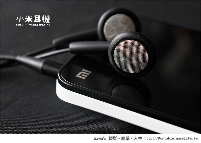 小米線控通話耳機,高保真話務耳機