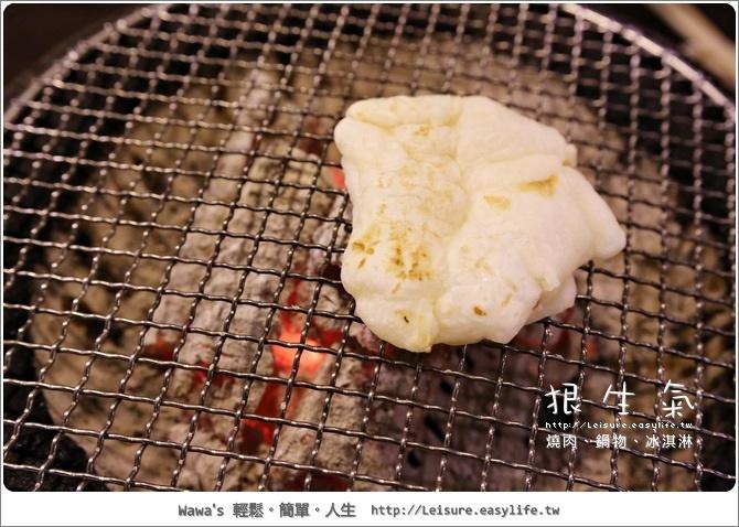 狠生氣,燒肉、鍋物、冰淇淋。永和吃到飽燒烤