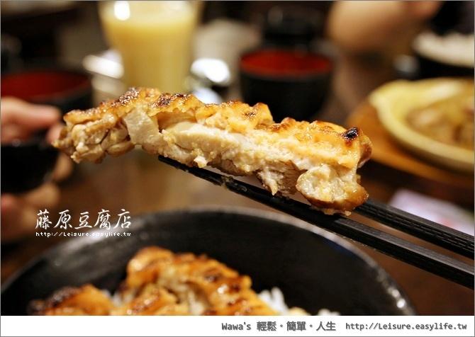 藤原豆腐店、頭文字D餐廳
