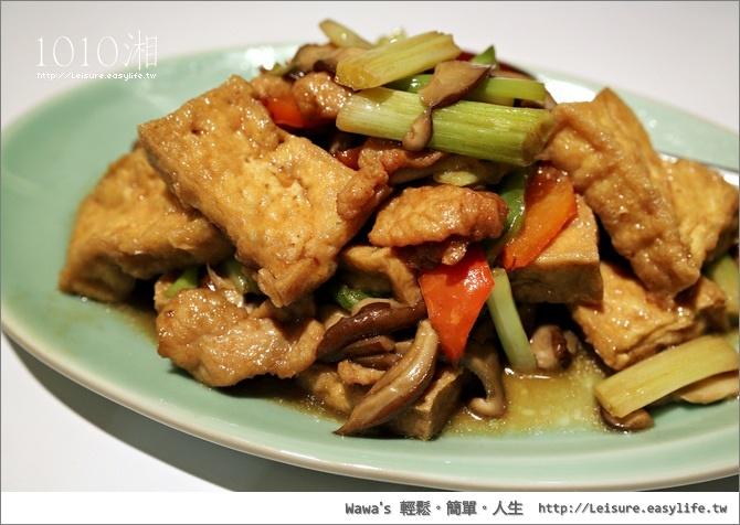 1010湘主廚推薦四人餐。台南新光三越西門店